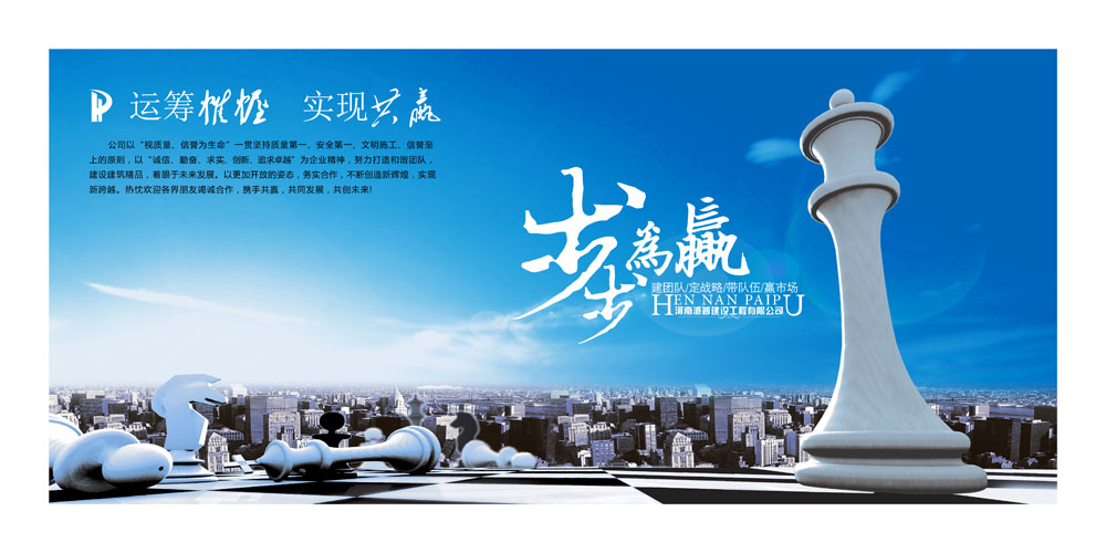 锦钻全瓷Kingcornia all-ceramic品牌宣传片