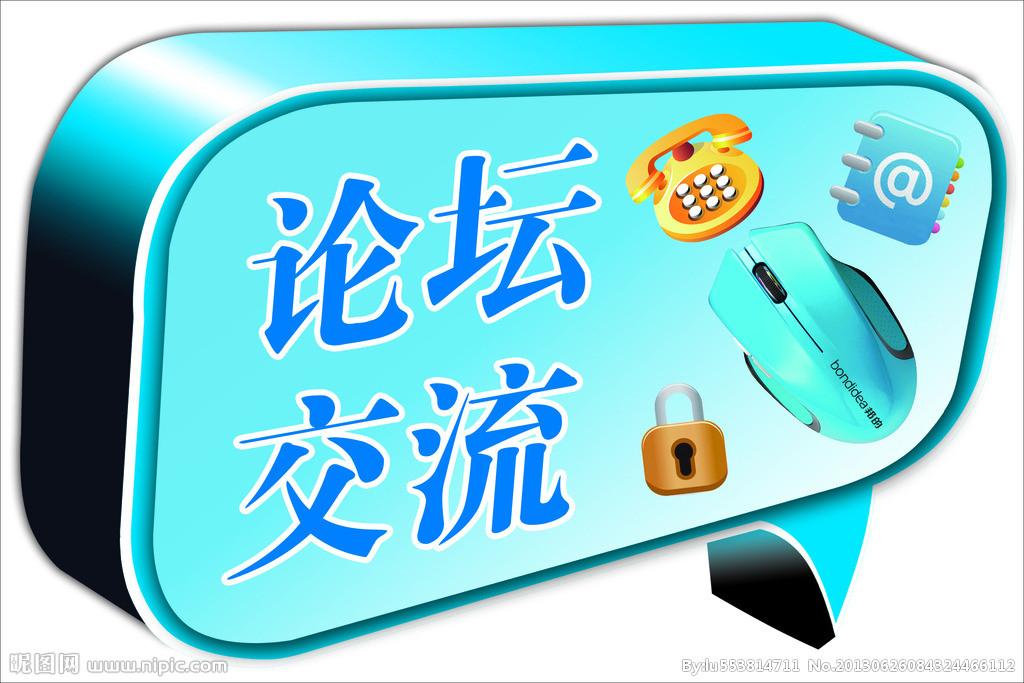 年岁等一回,携品与君会。|广州raybet雷竞技第二届魅力•前牙美学修复学术论坛