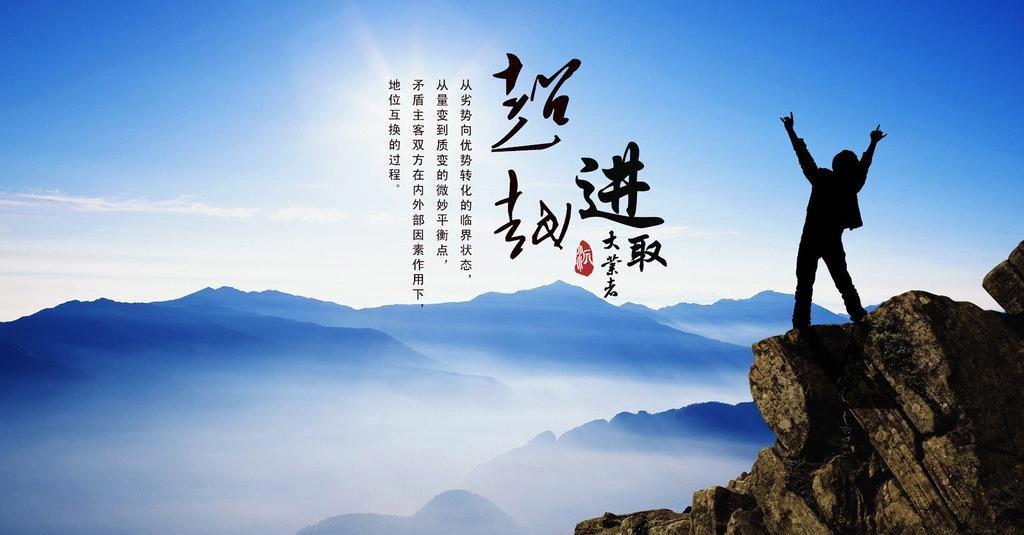 raybet雷竞技武汉美观宣传视频